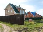 Foto в   Продаётся дом в дер. Клемёново, Московской в Егорьевске 4500000
