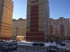 Скачать бесплатно изображение  ПРОДАМ помещение свободного назначения(ЖК Европейский дом № 21) 38727345 в Егорьевске
