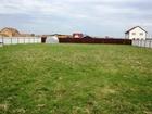 Фото в   Продается земельный участок 15 соток в д. в Егорьевске 950000