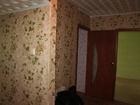 Фотография в   Срочно продается 2-ая квартира в 1 км от в Егорьевске 1600000
