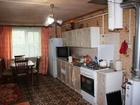Скачать бесплатно фотографию Дома Часть дома на 8 сотках на улице Русанцевская 39822916 в Егорьевске