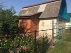 Скачать бесплатно изображение  Дача в пос, Фосфоритный Воскресенского района 40423774 в Воскресенске