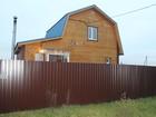 Скачать бесплатно фото Дома Дом в деревне Цибино Воскресенского района 49819432 в Воскресенске