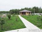 Скачать бесплатно foto Аренда жилья Продам дом у озера в деревне недорого 56669776 в Егорьевске