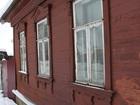 Увидеть фото Квартиры Часть дома в черте города на улице 8 Марта 58358808 в Егорьевске