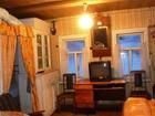 Скачать бесплатно foto  Дом в деревне Пестовская, 28 соток земли 66385656 в Шатуре