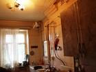 Уникальное фото Комнаты Комната 14 кв, метров в 3-х комнатной квартире на улице Гражданская 66393283 в Егорьевске