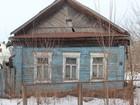 Уникальное foto  Дом в селе Середниково Шатурского района, 20 соток земли 66405803 в Шатуре