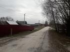 Смотреть фото Квартиры Участок 10 соток в деревне Клеменово ИЖС 68454152 в Егорьевске