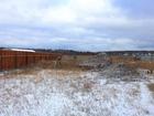 Смотреть фотографию Земельные участки Участок 20 соток ЛПХ в деревне Назарово 68547787 в Егорьевске
