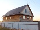 Скачать фото  Дом в деревне Пантелеево, 10 соток земли 68565128 в Егорьевске