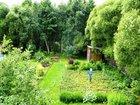 Новое фотографию Дома Дом в деревне Соколово, 11 соток земли 68565390 в Егорьевске