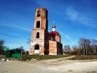 Новое фото Земельные участки Участок 20 соток в селе Куплиям ИЖС 69497227 в Егорьевске
