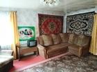 Увидеть foto Дома Дом 65 кв, м, в селе Никиткино 25 соток ИЖС 70918575 в Егорьевске
