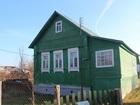 Увидеть изображение Дома Дом в поселке городского типа Радовицкий, 6 соток земли ЛПХ 72383249 в Шатуре
