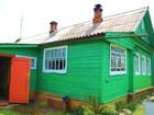 Смотреть изображение  Часть дома в деревне Челохово, 16, 5 соток ЛПХ 73205873 в Егорьевске