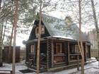 Смотреть foto  Дом в деревне Кудиновская, 16 соток земли ИЖС 73507679 в Егорьевске