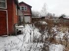 Новое фотографию Квартиры Дом на улице Чернышевского 86 кв, м, на 6 сотках ИЖС 73541209 в Егорьевске
