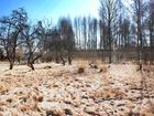 Уникальное foto Квартиры Участок 8 соток ЛПХ в деревне Зиреево 74324577 в Егорьевске