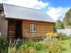 Уникальное изображение  Дом в деревне Юрово Раменского района, 11 соток земли ИЖС 79413470 в Раменском