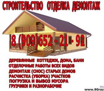 Изображение в   Наш перечень видов работ, выполняемый при в Егорьевске 0
