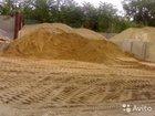 Песок, отсев, щебень, цемент