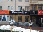 Свежее foto Аренда нежилых помещений Сдается нежилое помещение в центре города 32543340 в Екатеринбурге