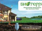 Свежее foto  Автономная канализация для коттеджа 32665436 в Екатеринбурге