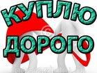 Скачать фотографию Электрика (оборудование) купим дорого насосы двигатели 32698399 в Екатеринбурге