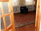 Изображение в Недвижимость Иногородний обмен  Меняю 4-х комнатную в Екатеринбурге на две в Екатеринбурге 4100000