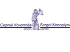 Просмотреть foto Юридические услуги Представительство в судах г, Екатеринбурга и Свердловской области 32737471 в Екатеринбурге
