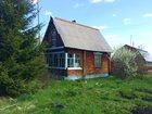 Свежее foto Сады продам сад по Серовскому тракту 50 км до ЕкБ озеро Аятское 32872456 в Екатеринбурге