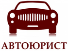Фотография в Услуги компаний и частных лиц Юридические услуги Защита по делам об административных правонарушениях в Екатеринбурге 0