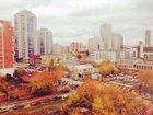 Изображение в Недвижимость Коммерческая недвижимость Сдается офисное помещение, общей площадью в Екатеринбурге 19000
