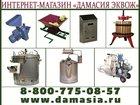 Новое изображение  Автоклав для консервирования 33111483 в Екатеринбурге