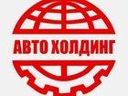 Скачать изображение  Менеджер логистики 33177871 в Астрахани