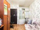 Уникальное фотографию Комнаты продается отличная комната в центре 33627942 в Екатеринбурге