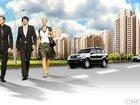 Изображение в Авто Страхование осаго и каско Страхование имущества позволит надежно защитить в Екатеринбурге 1000