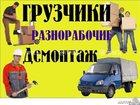 Фотография в   Все виды работ и услуг: офисные и квартирные в Екатеринбурге 250