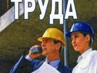 Фотография в   14. 11. 2015 вступили в силу Правила по в Екатеринбурге 2000