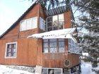 Просмотреть изображение Сады продажа садового участка с домом 34297019 в Екатеринбурге