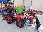 Просмотреть foto Трактор Мини-трактoр Беларус-132Н 34664142 в Екатеринбурге