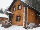 Фото в   База отдыха Лесное озеро - это новое место в Екатеринбурге 9600