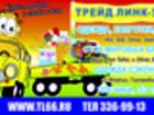 Уникальное фото Женская одежда Оптовые поставки одежды сток и секонд хенд со всего мира 35054567 в Екатеринбурге