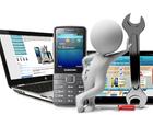 Новое фото Ремонт компьютеров, ноутбуков, планшетов Ремонт сотовых телефонов 35112183 в Екатеринбурге