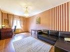 Просмотреть фото  В аренду сдаётся великолепная 3-комнатная квартира, рядом с центром столицы, 83 кв, м, роскоши 35781955 в Москве