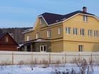 Скачать бесплатно фото Загородные дома Коттедж на озере Таватуй 35787581 в Екатеринбурге