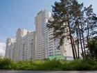 Смотреть фотографию Квартиры в новостройках Породам квартиру в ЖК Аврора 36630023 в Екатеринбурге