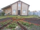 Фото в   Продам большой дом в садовом товариществе в Екатеринбурге 1200000