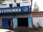Изображение в Авто Автомойки Продам помещение под автомойку на 2 поста в Екатеринбурге 2500000